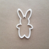 Picture of Rabbit Bunny Hare Pet Farm Shape Cookie Cutter Animal Biscuit Pastry Stencil Sharp Fondant Dough Easter