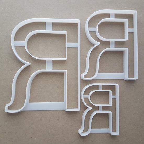 Alphabet Letter R Upper Shape Cookie Cutter Dough Biscuit Pastry Fondant Sharp Stencil Writing Case
