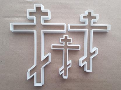 Russian Orthodox Cross Christian Shape Cookie Cutter Dough Biscuit Fondant Sharp Stencil Greek Stamp Religious Symbol Icon