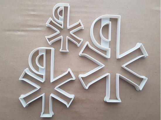 Chi Rho Greek Latin Roman Christ Shape Cookie Cutter Dough Biscuit Fondant Sharp Stencil Religious Christian